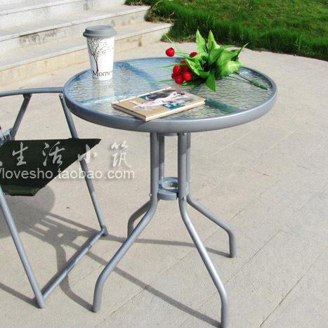 Petite table de jardin ronde mc immo - Petite table de jardin pliante ...